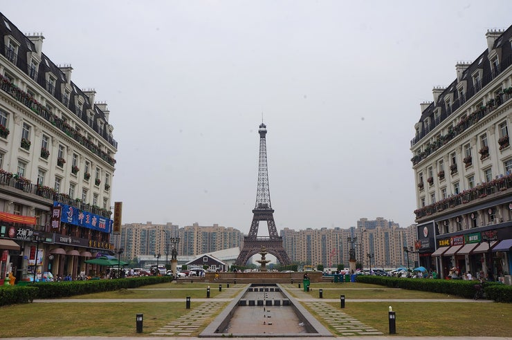 Eiffel Tower viewed from Xiangxie Road