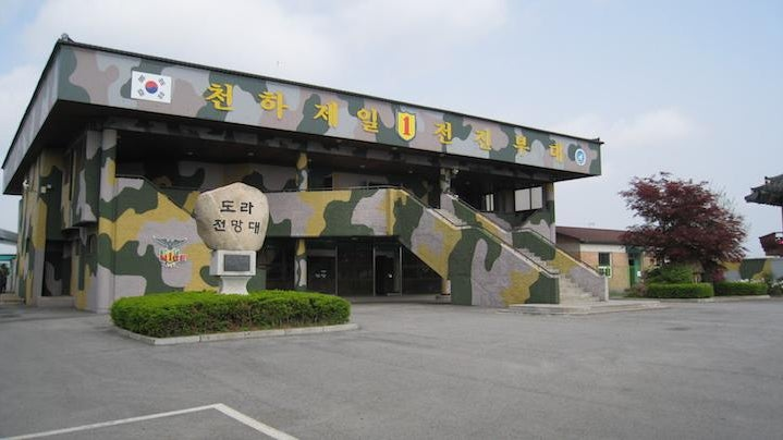 republic of korea military building