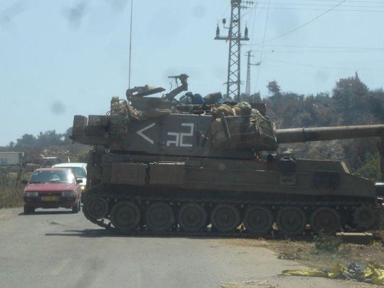 tank from israel