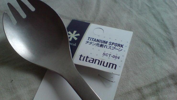color-titanium