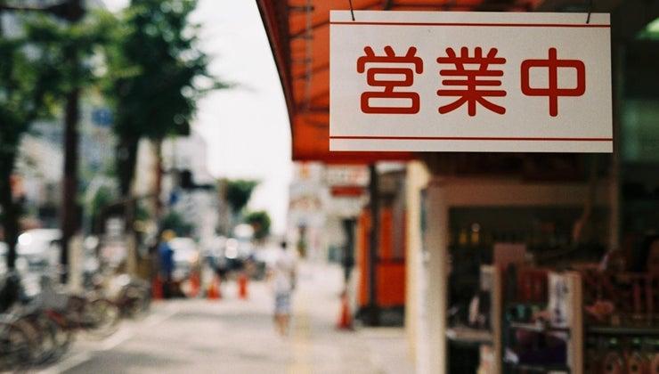 hemisphere-japan
