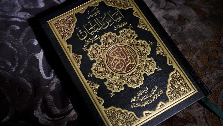 holy-book-islam-called