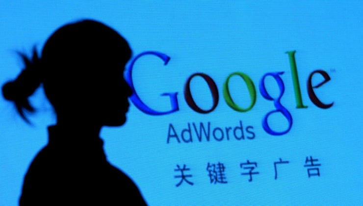 impact-technology-marketing