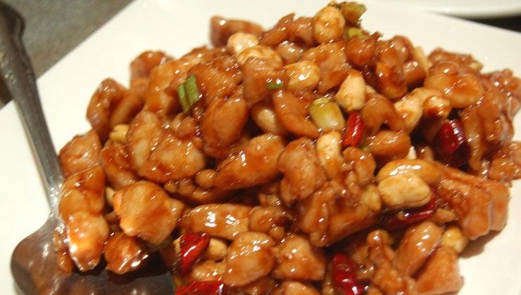 kung-bo-chicken