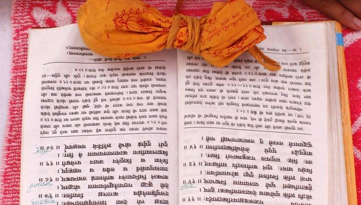 name-hindu-bible
