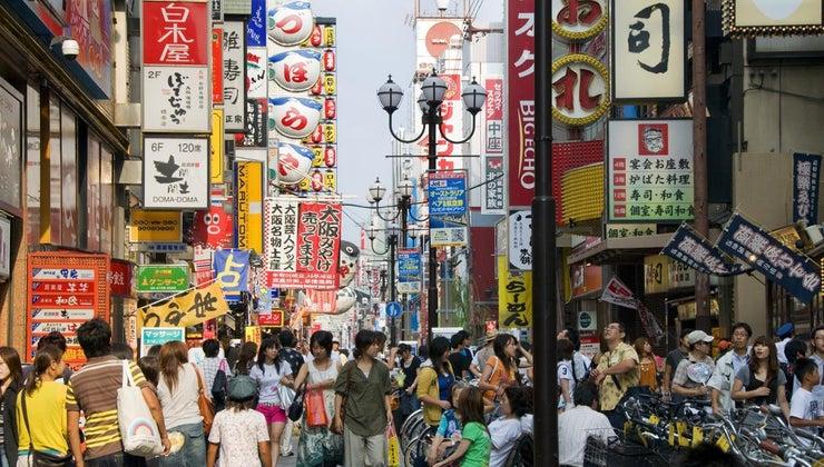 tokyo-famous