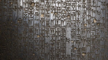 What Are Some of the Ancient Mesopotamians' Achievements?