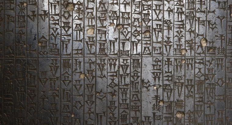 ancient-mesopotamians-achievements