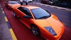 Are Lamborghinis Illegal?