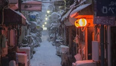 What Is the Average Temperature in Japan?