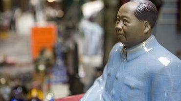 How Are Communist Leaders Chosen?