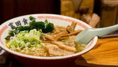 What Foods Do the Japanese Eat?