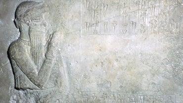 Who Is Hammurabi?