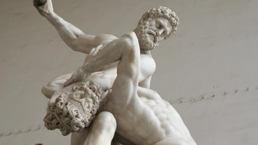 What Was Hercules' Nickname?