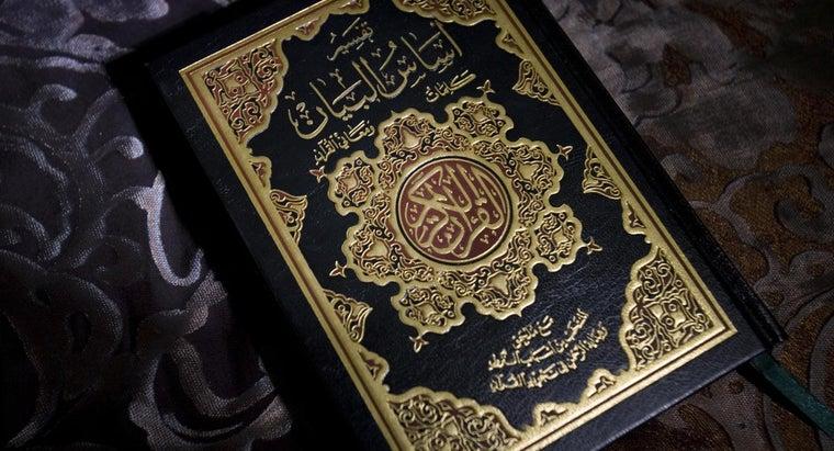 holy-book-islam-called