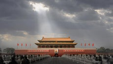What Kind of Government Does China Have?
