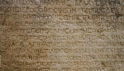 What Language Did the Ancient Greeks Speak?