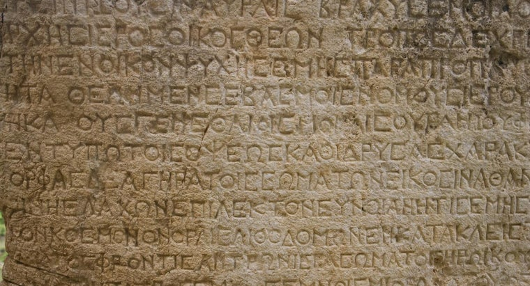 language-did-ancient-greeks-speak