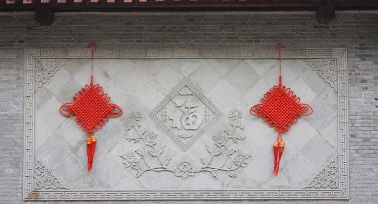 make-chinese-knot