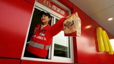 Where Do McDonald's Employees Buy Their Uniforms?