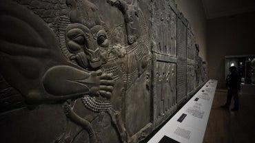 Where Is Mesopotamia Located?
