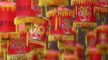 When Were Chinese Lanterns Invented?