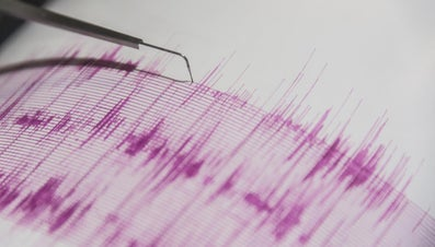 What Machine Is Used to Measure Earthquakes?