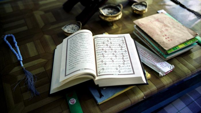 What Is the Surah Al Quran?