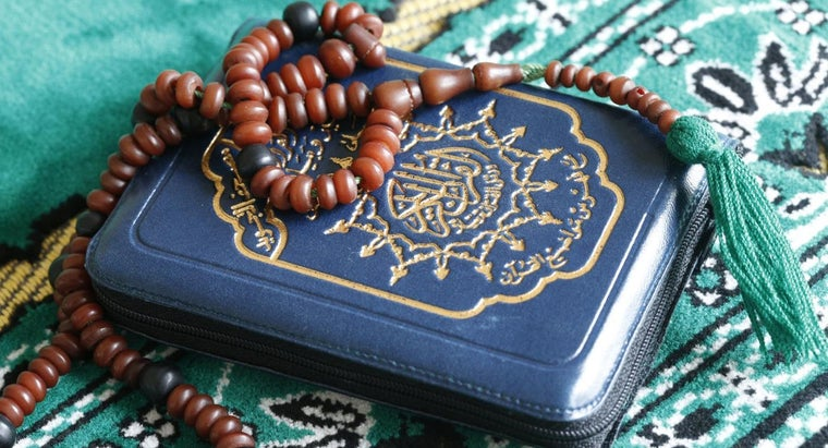 Who Wrote the Holy Quran?