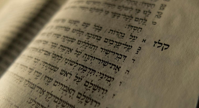 What Are Some Free Online Hebrew Dictionaries?