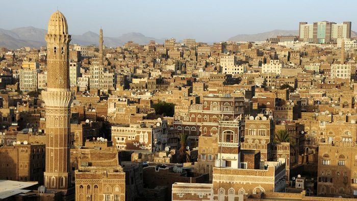 Where Is a Good Place to Find a Map of Yemen?