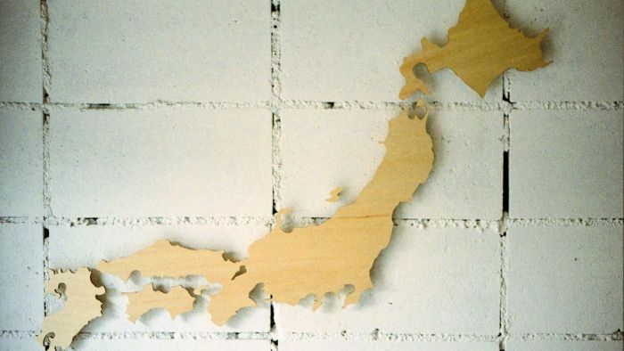 Where Can You Find a Map of Japanese Islands?