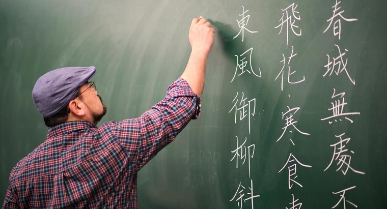 Does the Chinese Language Use Symbols for Words?
