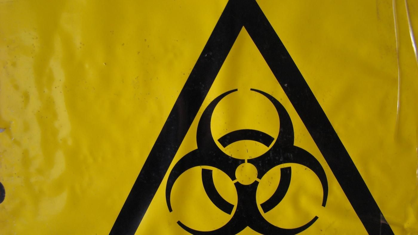 What does the biohazard symbol mean reference biocorpaavc Images