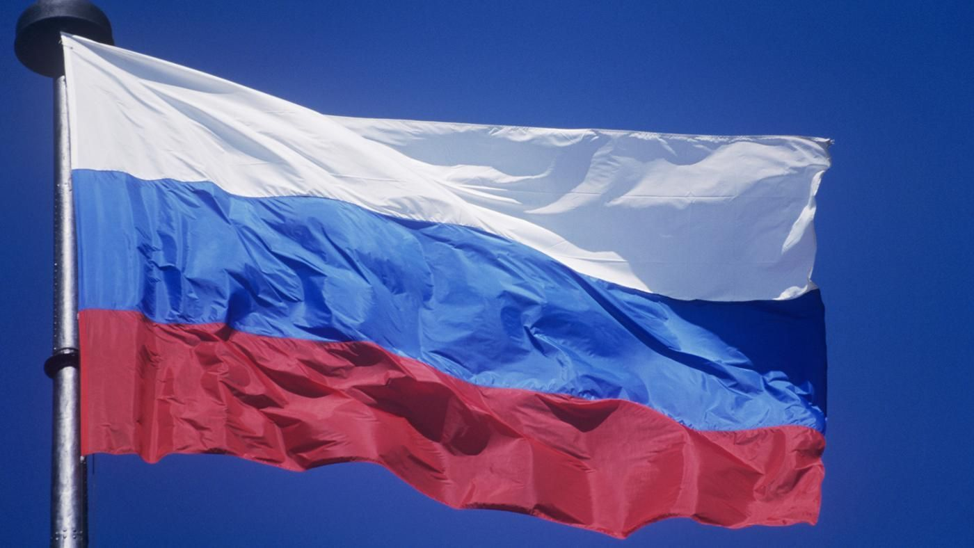 What Do the Colors on the Russian Flag Represent ...