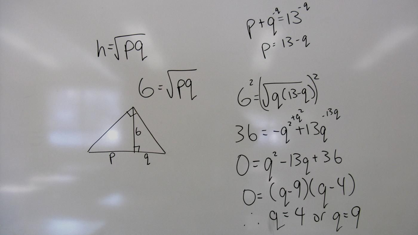 How Is Geometry Used In Everyday Life Reference Com
