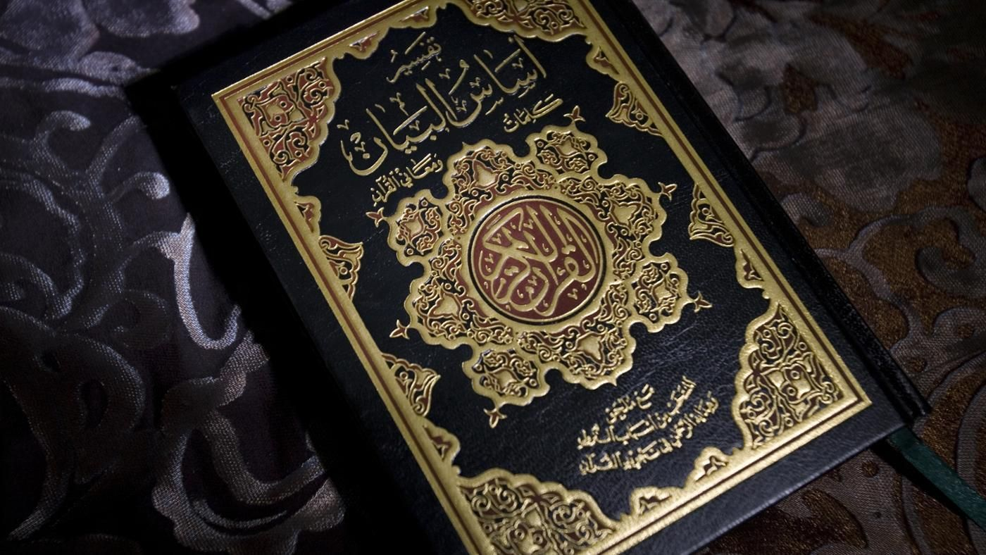 Image Result For Islam By Design Shipping