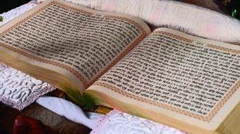 What Is the Name of the Sikh's Holy Book?