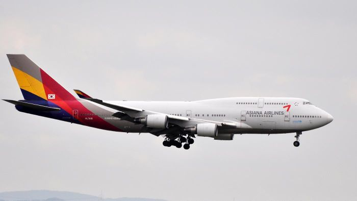When Was Asiana Airlines Established?