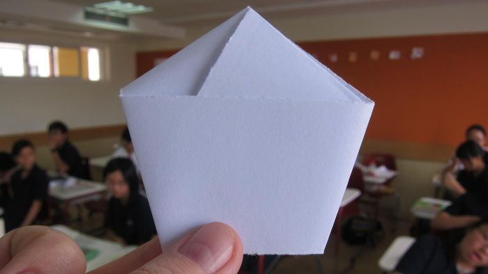 How Many Degrees Are in a Pentagon?