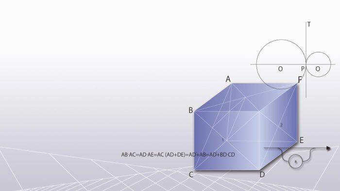 What Is the Mass of a Cube?