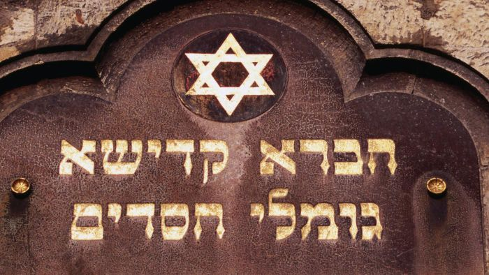 What Are Some Facts About the Star of David?