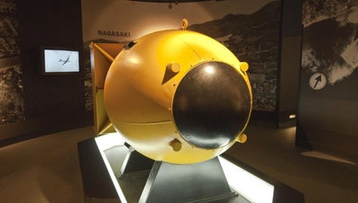 What Is the Difference Between an Atomic Bomb and a Nuclear Bomb?
