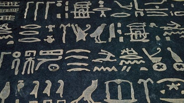 What Did the Egyptians Invent?