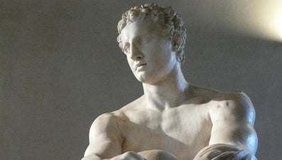 In Greek Mythology, What Were Ares' Special Powers?