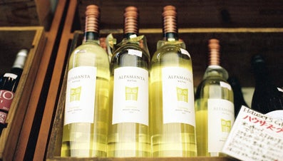 How Long Does an Unopened Bottle of White Wine Last?