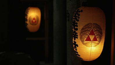 How Do You Make a Japanese Lantern?