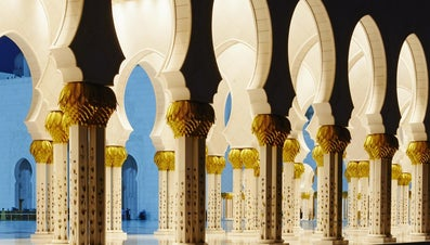 Why Is a Mosque Important to Muslims?