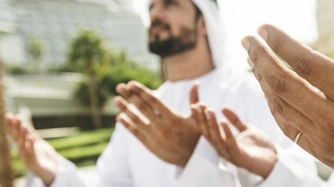 How Do Muslims Worship Allah?