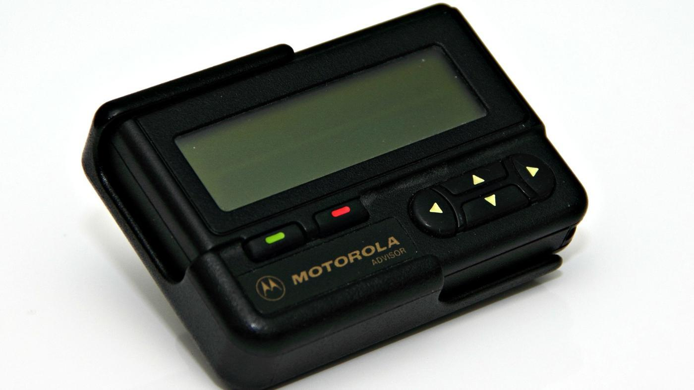 an introduction to the history of pagers and messages The an introduction to the history of pagers and messages weird and distinctly american story of how a humble vegetable became a defining symbol of the sext generation 10/27 6 introduction to workload management.